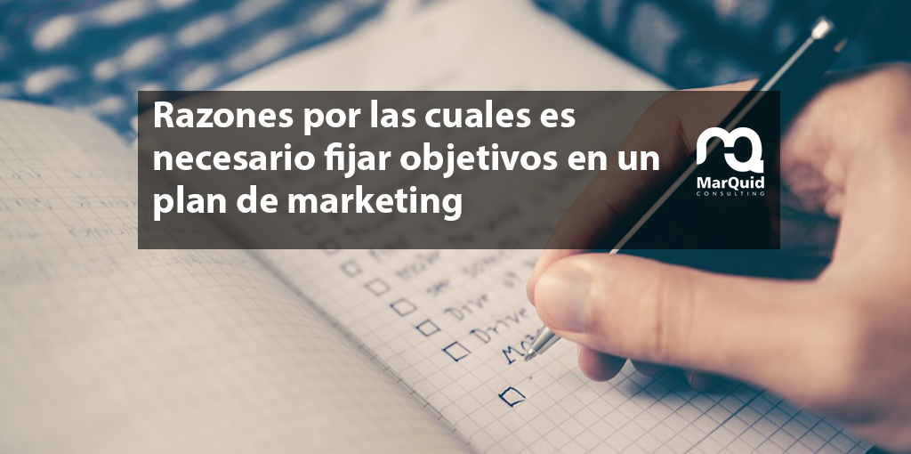 marketing, estrategia, resultados, objetivos, medición, plan de marketing
